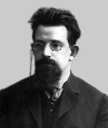 Петр Струве