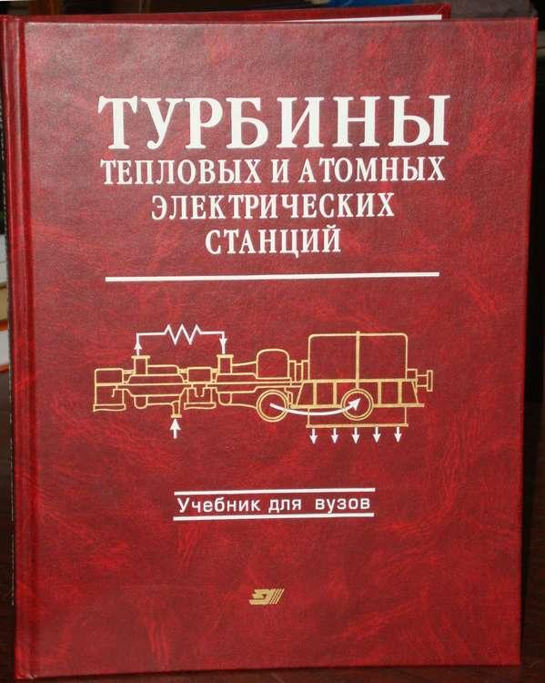 Справочник под редакцией фролова
