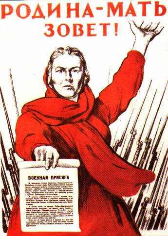 22 июня - 71 год со дня начала Великой Отечественной войны