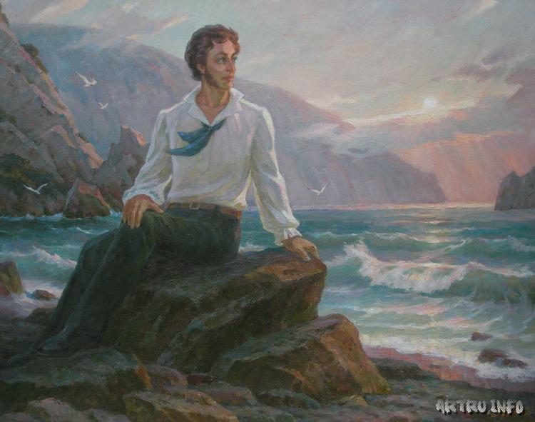 Пушкин крым и кавказ фото 84-926
